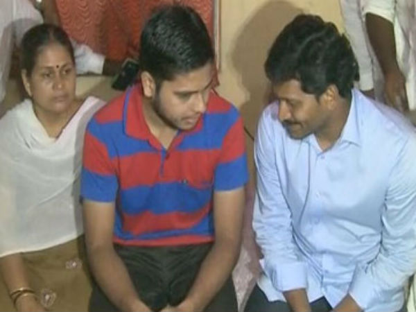 Ys Jaganmohan Reddy Visits Bhupendr Singh S House