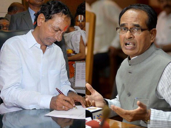 KCR learning lessons from CM MP Shivraj Singh Chauhan: Digvijay