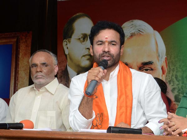 BJP MLA Kishan Reddy Fires On Asaduddin Owaisi Over Supporting of Terrorists