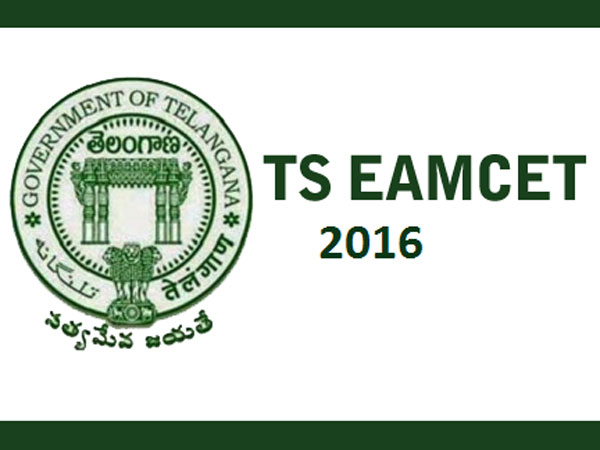 TS EAMCET 2 results 2016 to be declared today at 5 pm