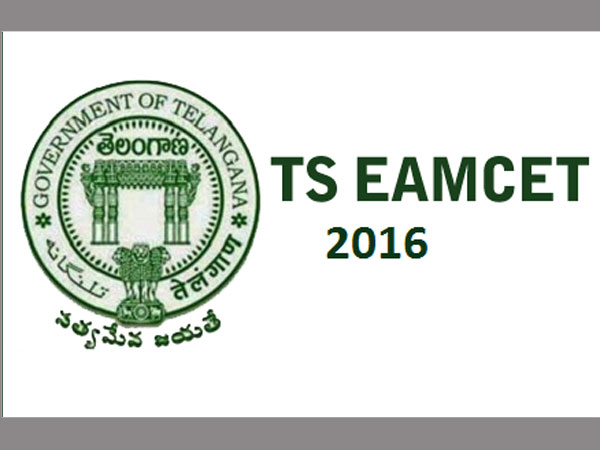 What will be the telangana govt decision on leakage of eamcet 2 paper