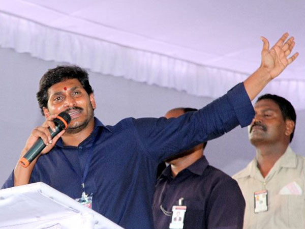 TDP counter questions to YS Jagan on his DA case