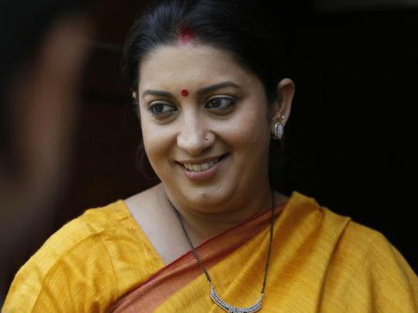 పర్సనాలిటీ ప్రాబ్లం: స్మృతి ఇరానీకి ఉద్యోగం ఇవ్వనన్నారు
