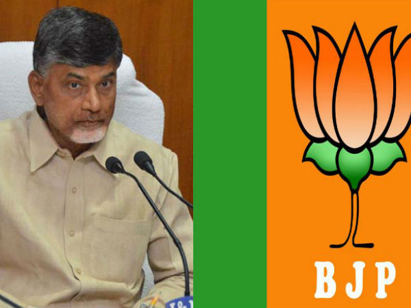 AP BJP leaders unhappy with Chandrababu