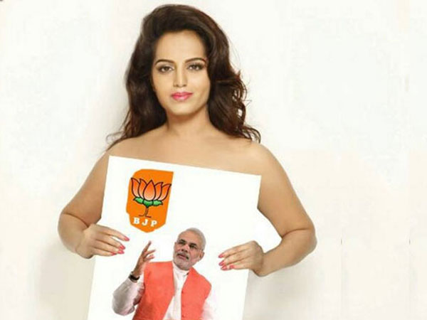 Meghna Patel: Model, who posed semi-nude in support of Modi, joins NCP