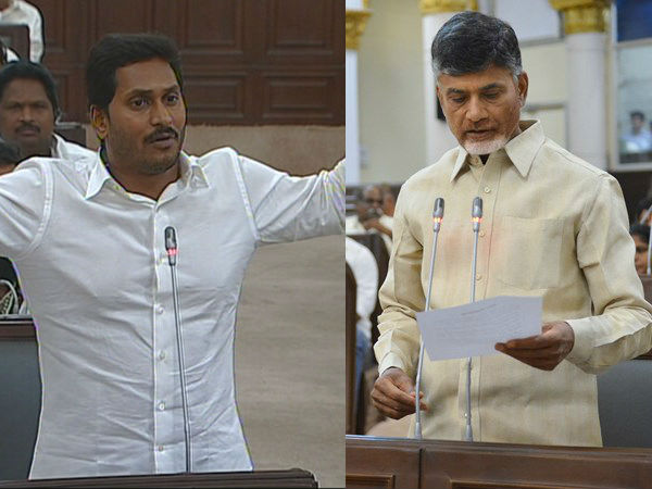 Special Status heat in Andhra Pradesh Assembly