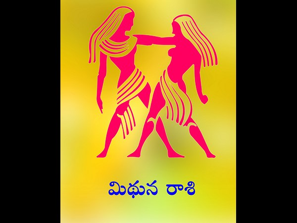 Daily horoscope - Raasi Phalalu