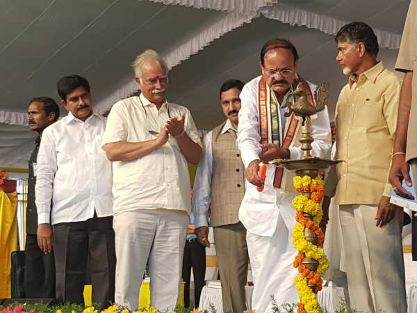 Venkaiah naidu laid BEL Night Vision equipments unit at Nimmakuru