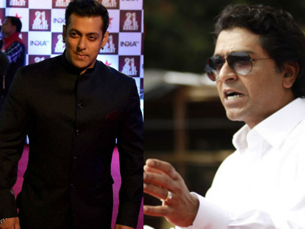 raj thackeray-salman khan