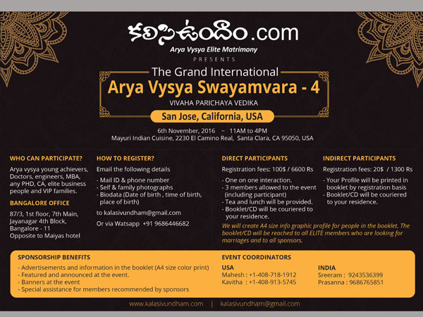 The Grand International Arya vysya swaryamvara 4 in USA