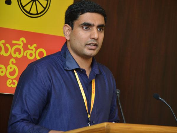 'లోకేష్ కోసమే-దసపల్లాలో రూ. 1500కోట్ల స్కాం'