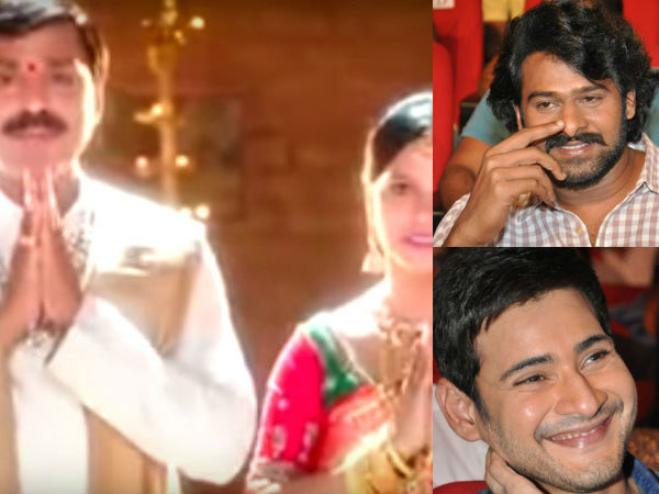 Tollywood heroes may ttend Gali daughter's wedding