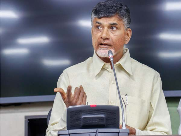 Bankers unhappy over chandrababu statements!