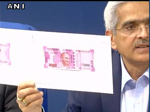 Here is why RBI was not issued Technology hidden Rs2000notes