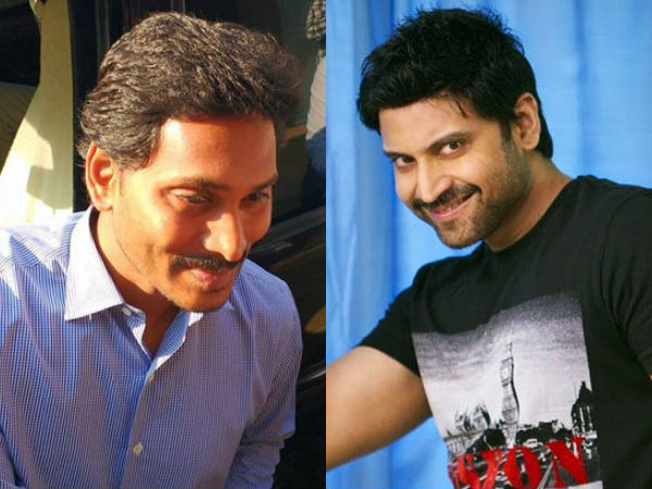Image result for jagan and sumanth
