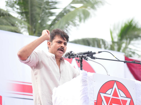 Less kapu supporters for Janasena in AP!
