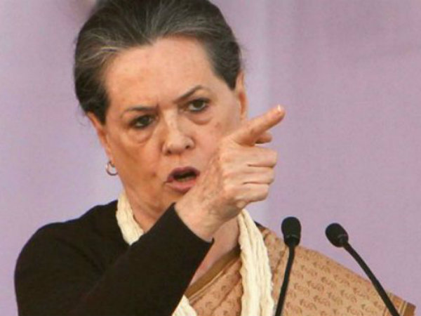 Congress President Sonia Gandhi down with viral fever, admitted to hospital in Delhi
