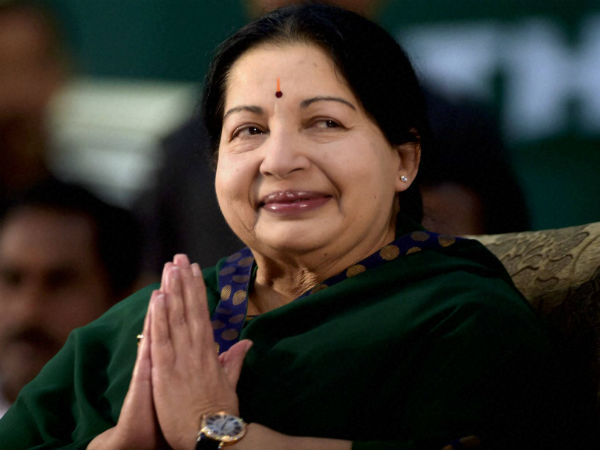 Jayalalithaa Relationships With Kuppam