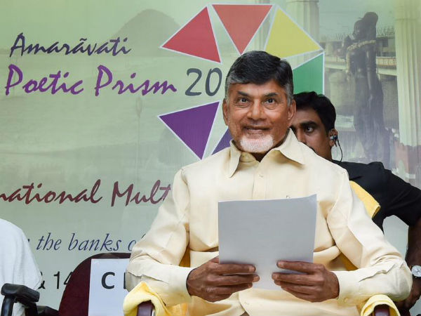 Cash crisis to hopefully end by Jan 2017: Chandrababu