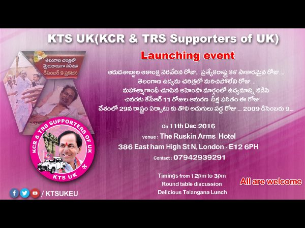KTS-UK UK launch event in london
