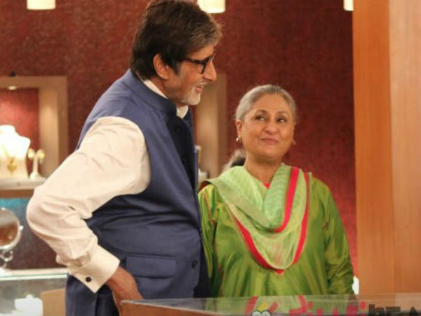 Amitabh and Jaya Bachchan living separately says Amar Singh