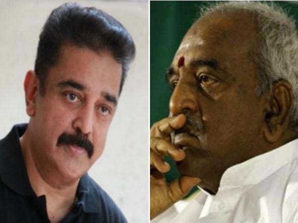 Actor Kamal Hassan Meets Union Minister Pon Radhakrishnan