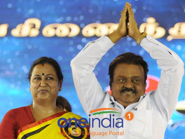 DMDK has colleccted Rs 100 per head to take a snap with its leader Captain Vijayakanth