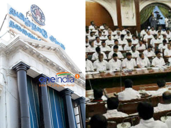 The Tamil Nadu Legislative Assembly Has Been Adjourned 1 Pm