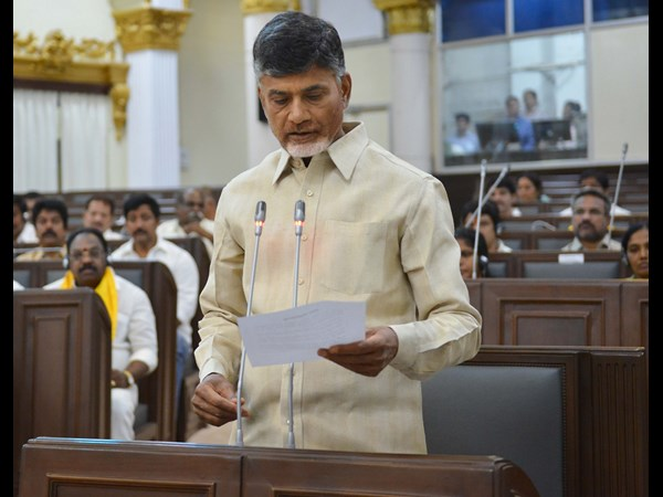 chandrababu naidu on Agri Gold case in Assembly