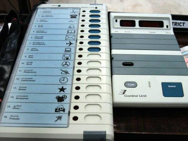 Huge Invalid Votes Mlc Elections