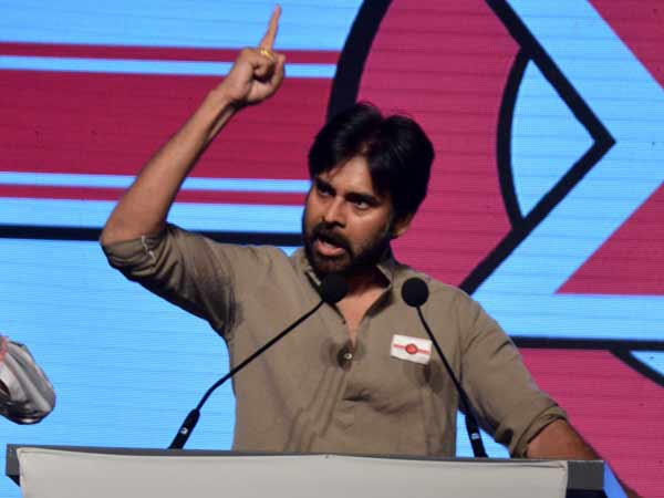 Janasena inviting applications from content writers