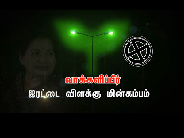 Panneerselvam camp superimposes 'two-leaves' symbol, TTV goes to EC
