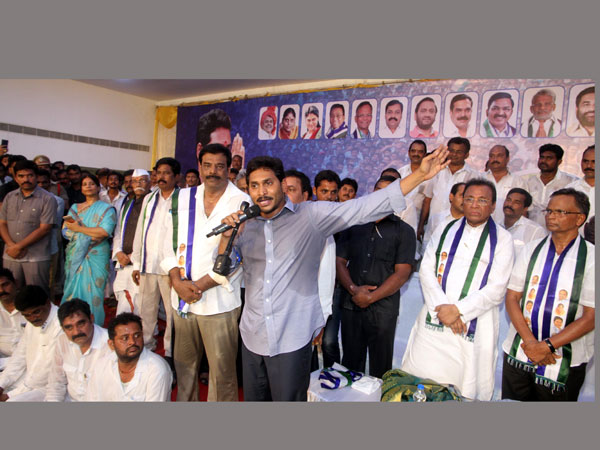 Mlc Elections Reustls Anam Vijaya Kumar Reddy Unhappy With