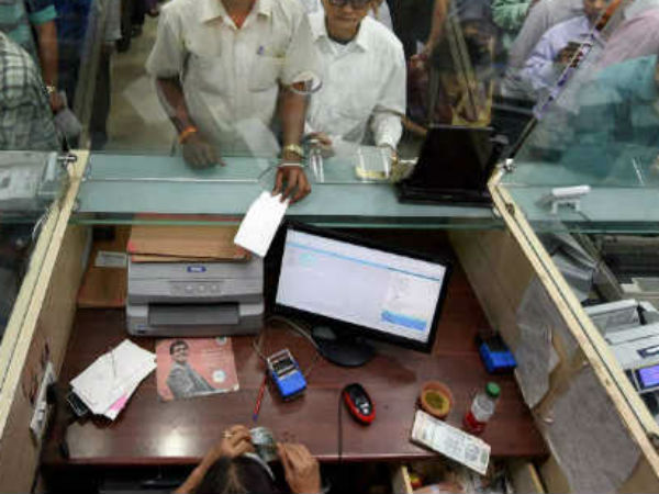 Fake Bank.. Collected Deposits from People, Victims complained to Police