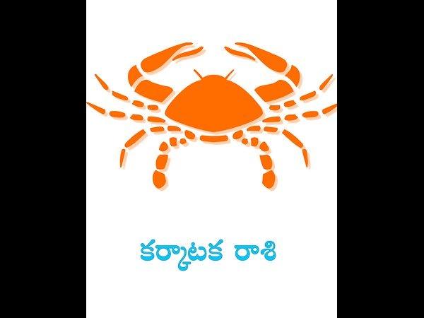 హేవలంబి నామ సంవత్సరం: కర్కాటక రాశి ఫలాలు