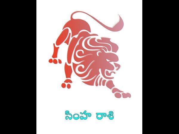 హేవలంబి నామ సంవత్సరం: సింహ రాశి ఫలాలు