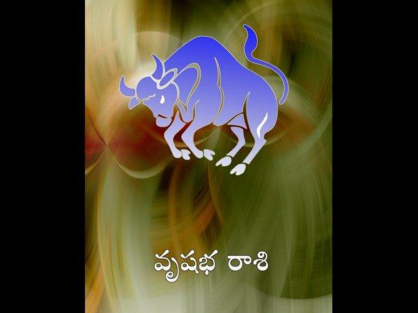 హేవలంబి నామ సంవత్సరం: వృషభ రాశిఫలితాలు
