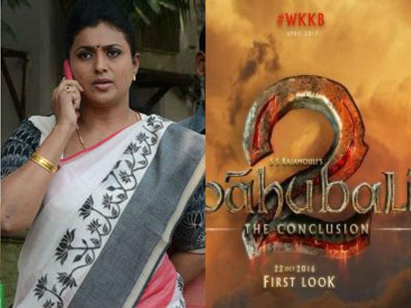 అమరావతి.. బాహుబలి 2 గ్రాఫిక్స్లా: రోజా, 'జబర్దస్త్'ను లాగిన టిడిపి