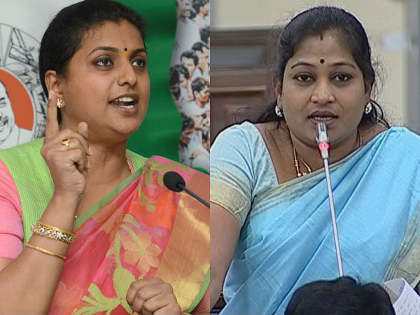Vangalapudi Anitha Slams Ysrcp Mla Roja