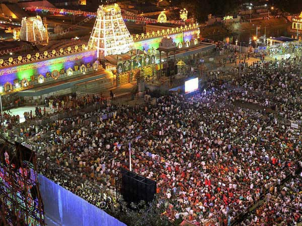 Ticket scanning rule in tirumala