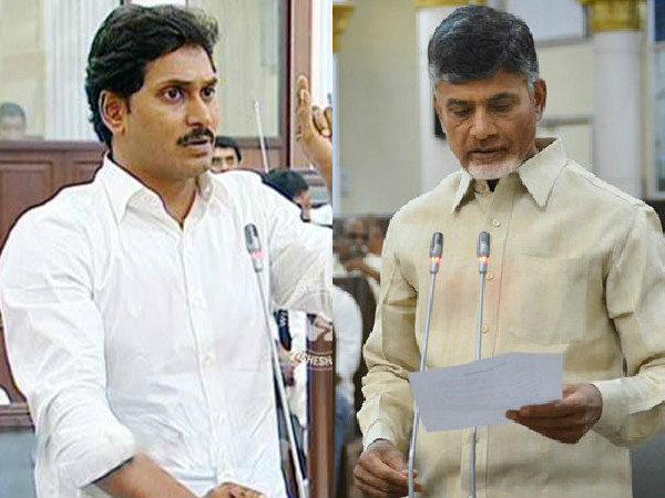 YS Jagan and Chandrababu talks each other about their studies