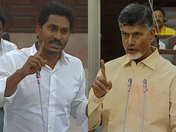 Chandrababu retaliates YS Jagan in AP assembly