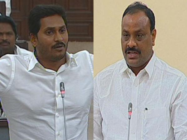 Row Andhra Pradesh Assembly Ys Jagan Verus Achennaidu