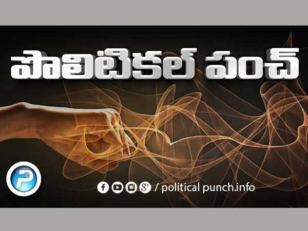 Political Punch Ravikiran Released Ap Police