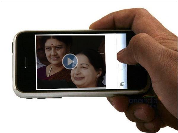శశికళ ఫ్యామిలీ లవ్ స్టోరీ: జయ చికిత్స వీడియో ఇస్తానన్నకుర్రాడి కథ !