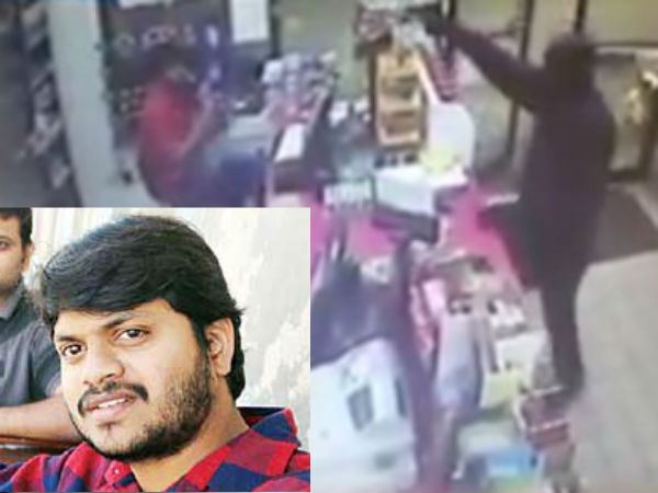 A Thief Threatens Telugu Youth America