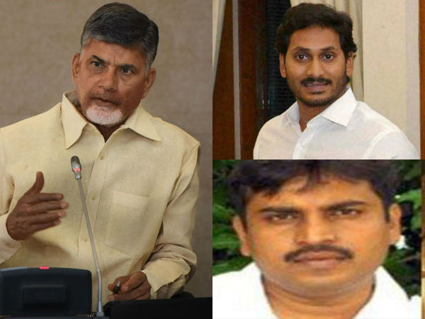 Ravi Kiran S Issue Helped Activists Ycp Tdp