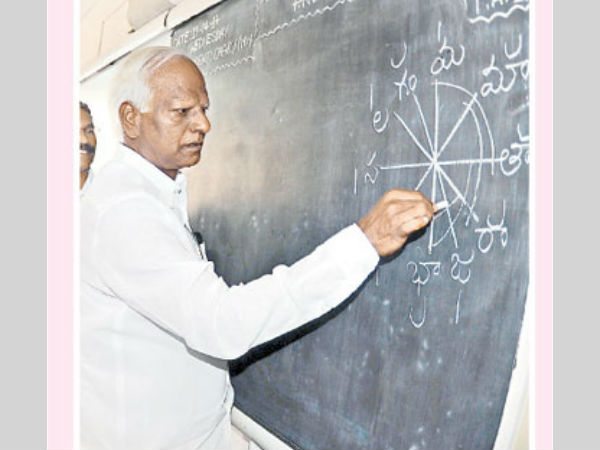 Kadiyam dons the hat of a teacher