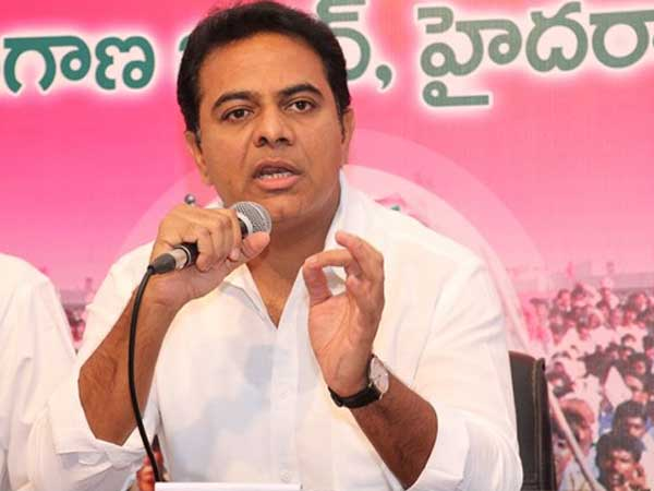 ktr explains about trs plenary in kompally