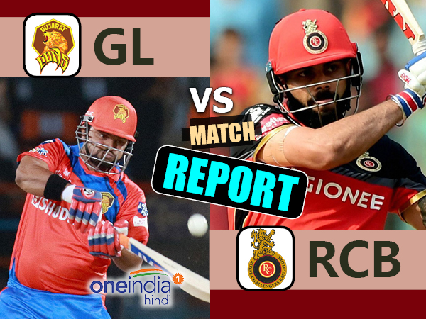 IPL 10: Match 31: Gujarat Lions win the toss and elect to field